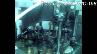Линия по производству мясных консервов