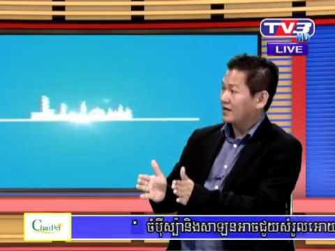 Interview Mr Seav Sophal Business Aspect 5 3 2016