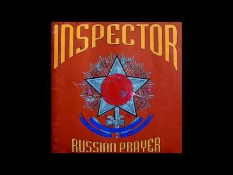 "Inspector - ""Russian Prayer"" (1993) hard rock, Victor Smolski on guitars"
