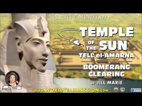 Temple of the Sun Boomerang Clearing   Tell el Amarna, Egypt by Jill Marie