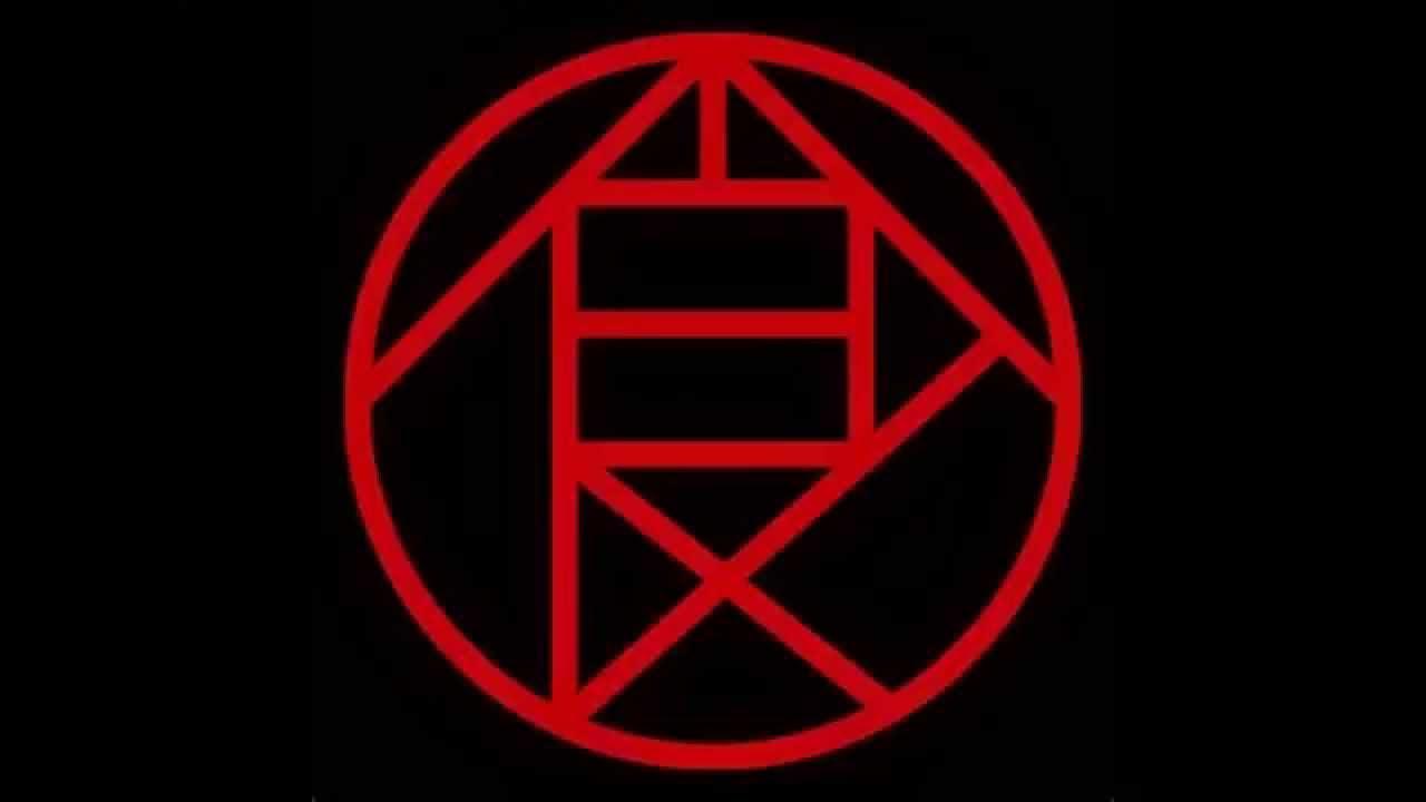 Naruto Clan Symbols
