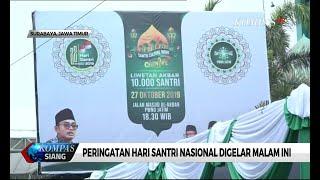Peringatan Hari Santri Nasional, Wakil Presiden dan Menteri Agama Akan Hadir