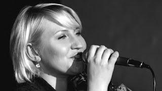 Саша Сирень - Девочка в стиле шансон (Live)