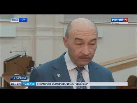В Кемерово прибыл главный трансплантолог Минздрава Сергей Готье