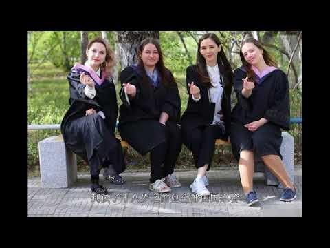 俄罗斯支持学生怀孕,并给予高额补贴,孩子18岁前国家养!