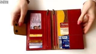 Красное кожаное портмоне ручной работы. Кожаный женский кошелек. Обзор в раскрытом виде.