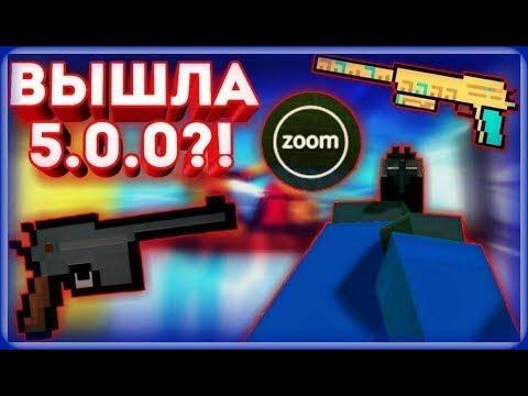 Pixel Gun 3D - Пробуем режимы - Выживание и Захват флага- 7 серия (возможно последняя)из YouTube · Длительность: 21 мин45 с