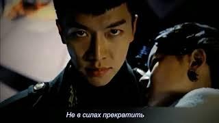 Хваюги OST. W (NU'EST W)–Let Me Out русский кавер (клип)