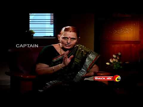 Throat infection Natural home remedies and Tips | Paati Vaithiyam தொண்டை புண் குணமாக | Captain TV | பாட்டி வைத்தியம்  Like: https://www.facebook.com/CaptainTelevision/ Follow: https://twitter.com/captainnewstv Web:  http://www.captainmedia.in