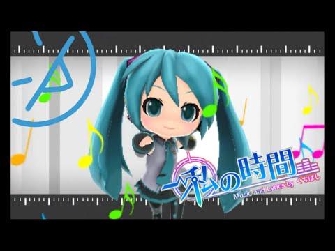 Watashi No Jikan - SUB ESP - 《Hatsune Miku》 Project Mirai