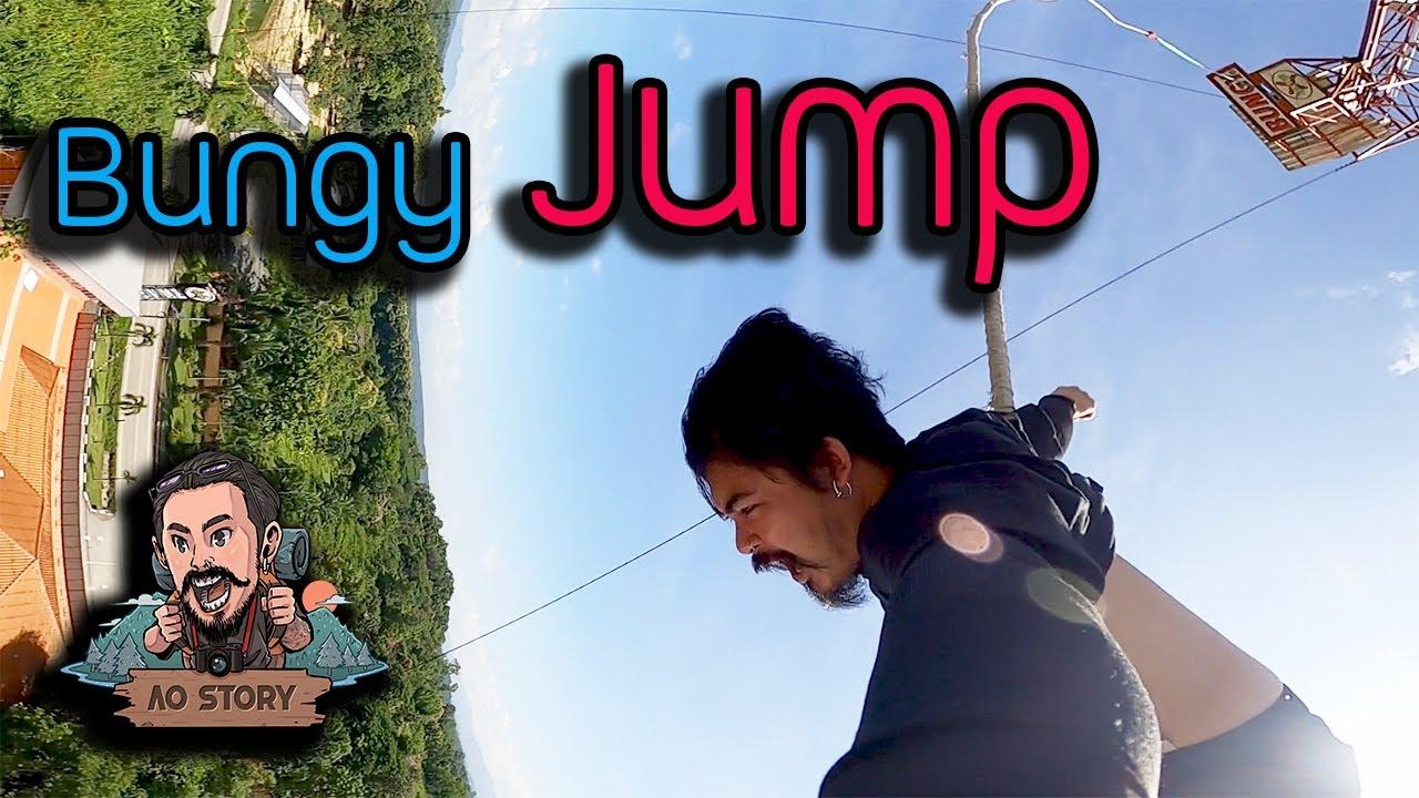 อาร์ม ดิ๊ว ขงจื้อ กระโดด Bungy Jump ครั้งแรก!