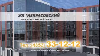 видео Новостройки в Звенигороде от застройщика: цены на квартиры в жилых комплексах Звенигорода