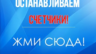 магнит на счетчик электроэнергии(http://www.econgaz.ru/ - Жми Сюда! магнит на счетчик электроэнергии., 2014-09-14T19:20:56.000Z)