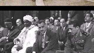 Download Video Sheikh Ibrahim Inyass: Biographie poetique de son parcours- الشيخ إبراهيم عبد الله نياس MP3 3GP MP4