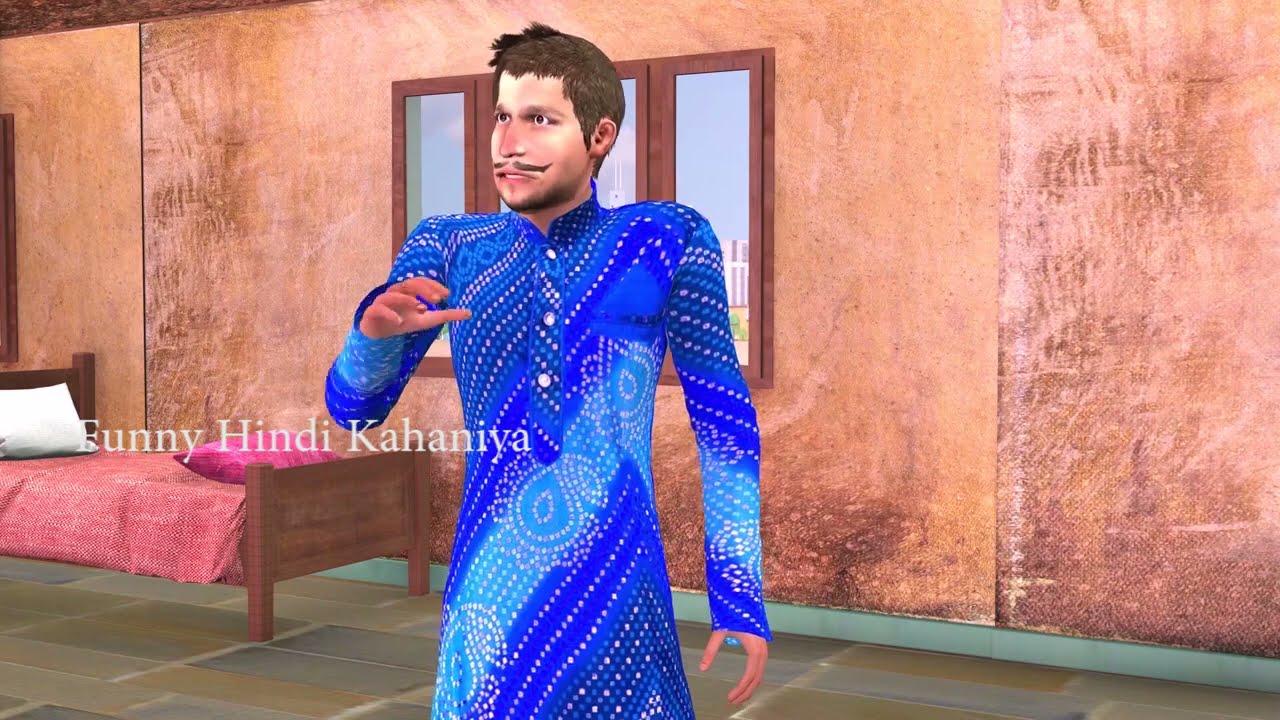 Most Funny Comedy Video बड़ी पतंग चुनौती Garib ka Big Kite Challenge हिंदी कहनिया Hindi Kahaniya