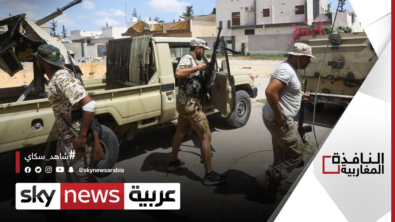 لا انخفاض بأعداد المرتزقة في ليبيا| #النافذة_المغاربية  - نشر قبل 1 ساعة