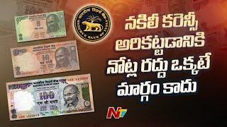 Rajahmundry Public Opinion on old 100 Rupee Note Ban || Ntv