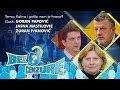 BEZ CENZURE Goran Papović, Jasna Mastilović i Zoran Ivanović