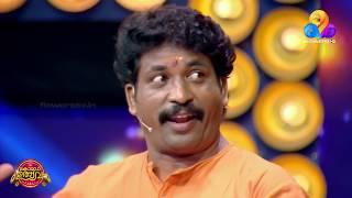 ഈ ഭാഗവതർ വേറെ ലെവൽ..!! | Best Of Comedy Utsavam