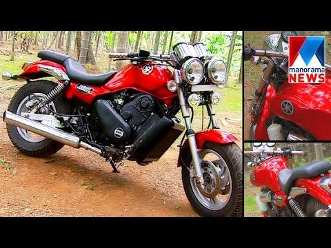 Yamaha 350 -