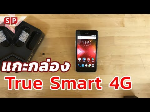 """แกะกล่อง!! True Smart 4G Gen C 5.5"""" ไม่ได้แค่ชื่อยาวมาก ราคาก็ถูกมากด้วย"""