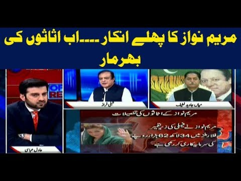 Off The Record 20th June 2018-Businessmen should not take part in politics