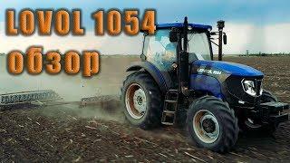 Обкатка и обзор нового трактора LOVOL 1054.