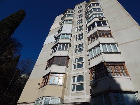 AVITO & Купить однакомнатную  квартиру в Ялте... Сландо... продажа квартир  в Ялте....