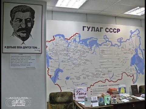 Россия и Украина - у нас общий ГУЛАГ . Наши дни ( 21-й век ).