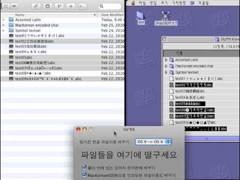 Sit*fiX, StuffIt Korean Filename Fixer