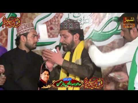 Shararat Main Kami Koi Na Ki Ashrare by Kamran Hussain Tabassum Noori