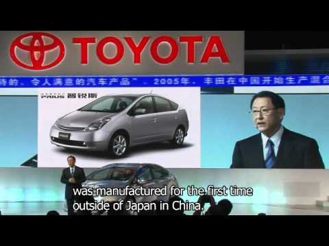 Message from Akio Toyoda 2/2, President of Toyota Motor Corporation - Auto Shanghai 2011