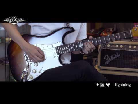 EGO Eletronic - Titanium(鈦) distortion, demo by 五陸守
