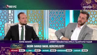 Ahmet Özkarataşlıoğlu ile Huzur u Sahur 17 Bölüm 1 Haziran 2018
