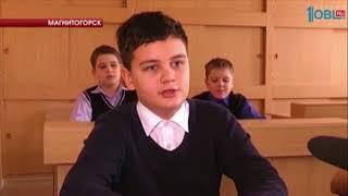 Новый министр образования пообещала вернуть уроки астрономии в школы