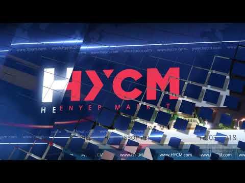 HYCM - Еженедельные экономические новости  18.03.2018