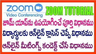 How To Use ZOOM App For Online Classes Teaching  - How To Use Zoom Android App For Online Meeting