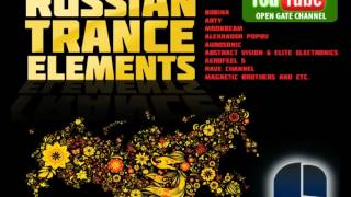Various Artists - Russian Trance Elements
