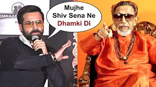 Emraan Hashmi  Reaction On Cheat India Released Date Postponed For Thackeray Movie