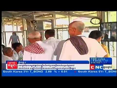 ប្រជាពលរដ្ឋចូលរួមស្តាប់ សារនាការ អ វ ត ក on CNC on 16 Oct 2013