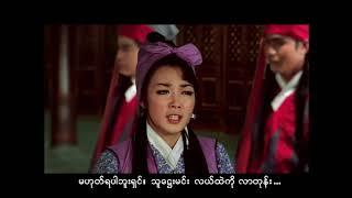 TVC MAMA Bao Zheng Myanmar