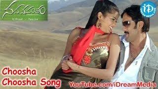 Nava Vasantham Movie Songs - Choosha Choosha Song - Tarun - Priyamani - Ankita