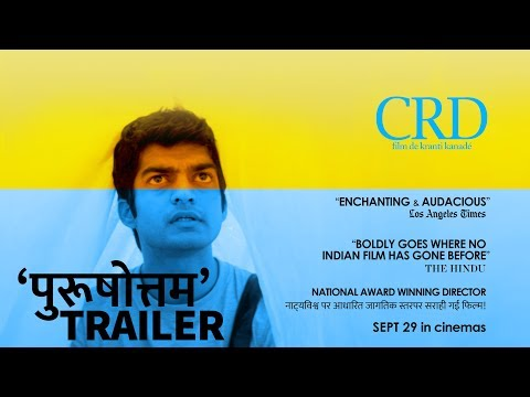 CRD 'Purushottam' Trailer 2