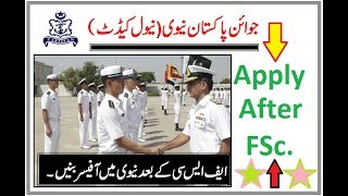 Join Pak Navy after FSc as PN Cadet / May 2018.(Online Registration Started)
