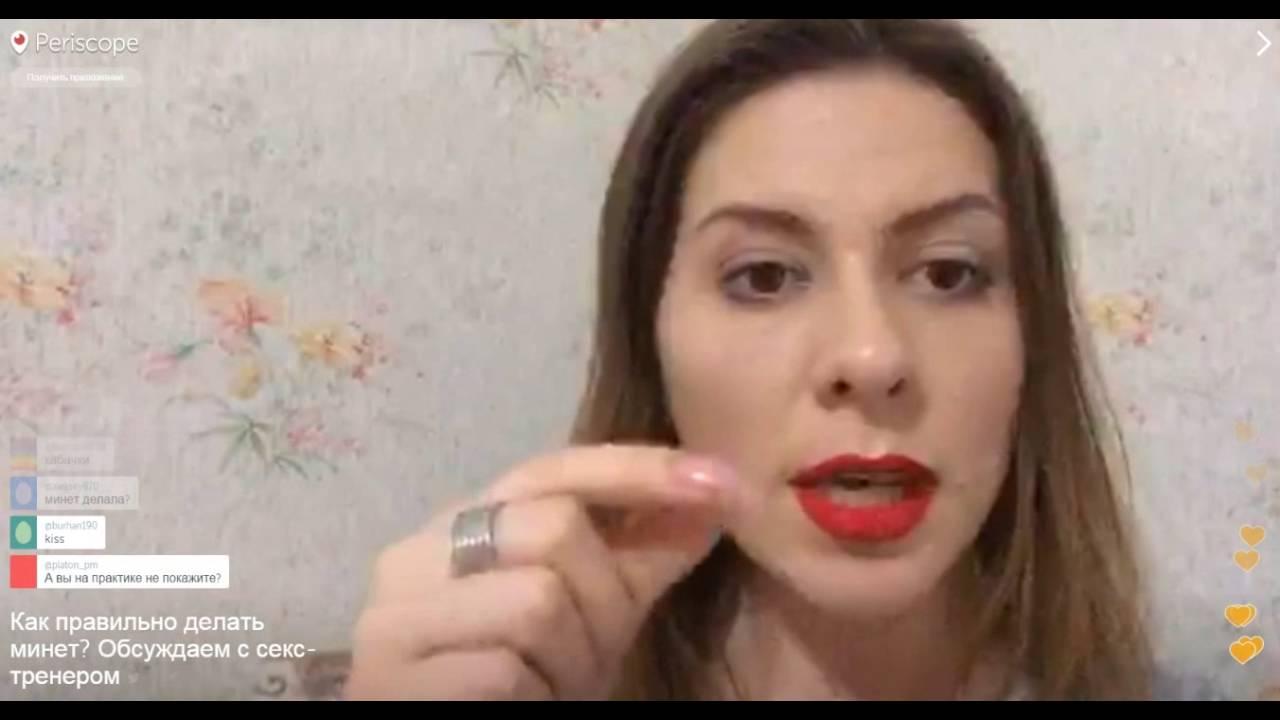 Как лучше сделать минет видеоролик, онлайн переводчик лесбийская страстная любовь девушек