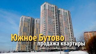 видео Московские новостройки: Южное Бутово