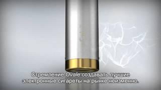 электронная сигарета Joyetech eCab. Обзор с субтитрами от Smoking-shop.ru