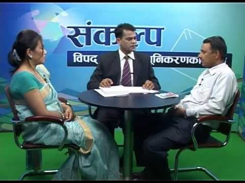 Sankalpa Episode 2: Post Earthquake Relief and Reconstruction efforts in Eastern Nepal