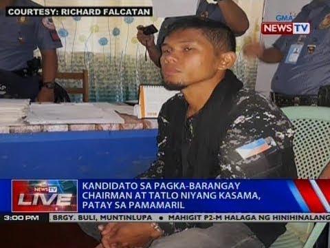 NTVL: Kandidato sa pagka-barangay chairman at tatlo niyang kasama, patay sa pamamaril