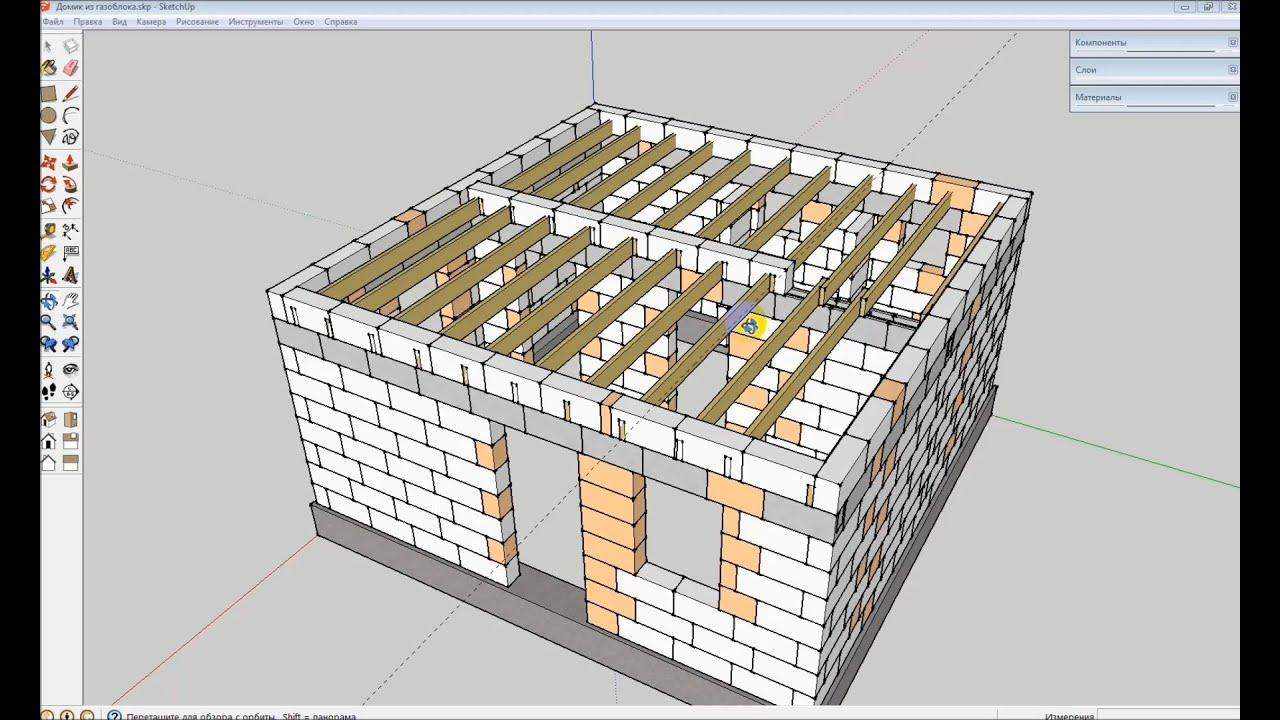 Сбор нагрузок для расчета конструкций  основные принципы